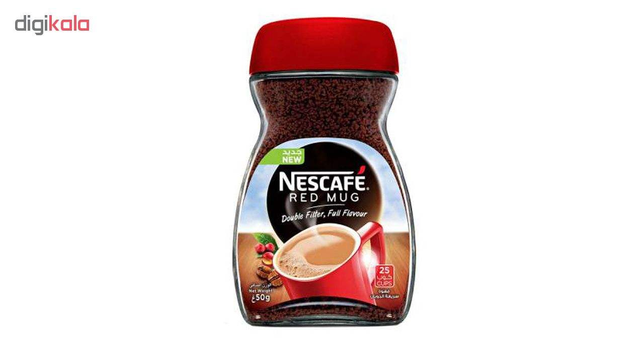 کافی میت نستله کد170 مقدار 170 گرم بهمراه قهوه فوری نسکافه کد50 مقدار 50 گرم main 1 1
