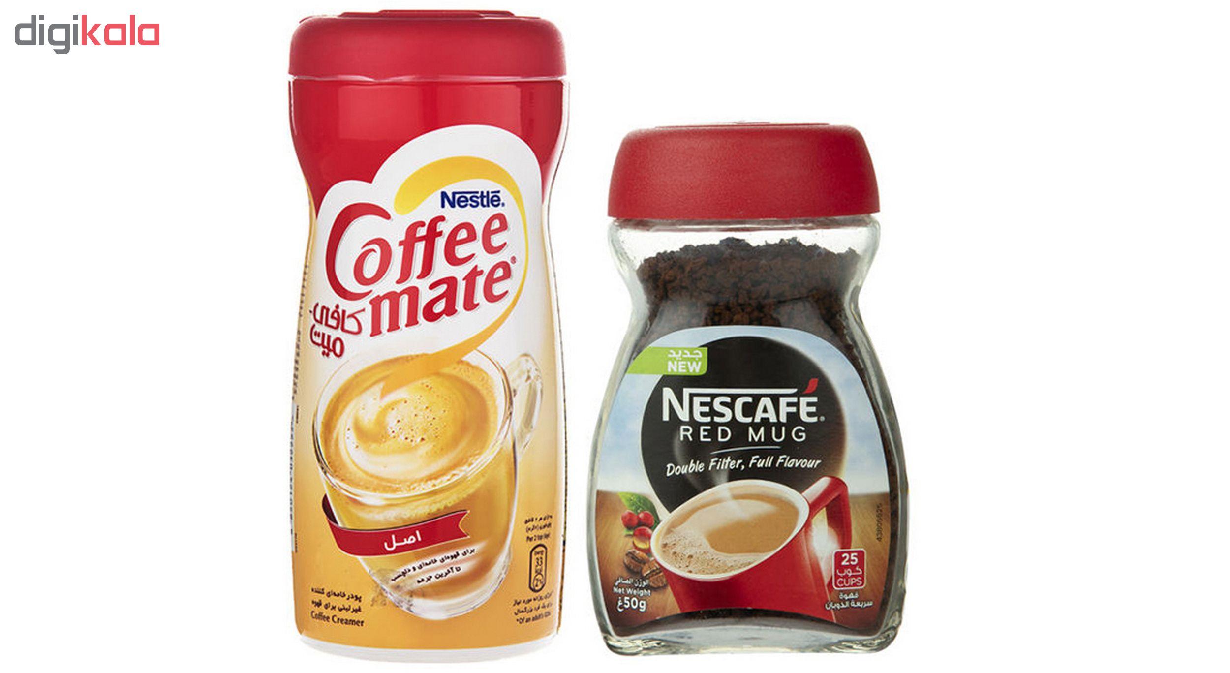 کافی میت نستله کد170 مقدار 170 گرم بهمراه قهوه فوری نسکافه کد50 مقدار 50 گرم main 1 2