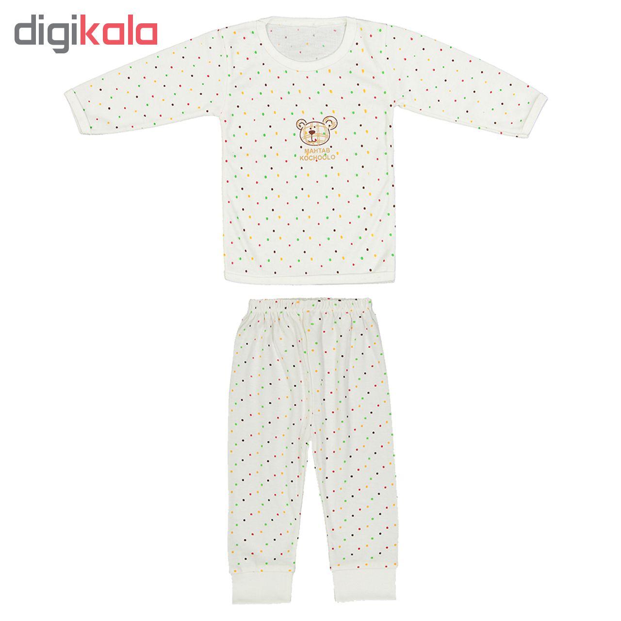 ست تیشرت وشلوار نوزاد طرح خرس کوچولو کد M23