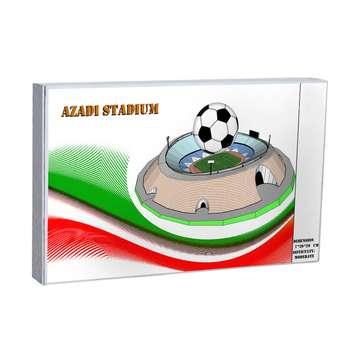 ساختنی طرح استادیوم آزادی