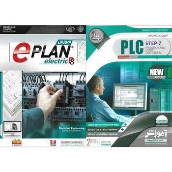 نرم افزار آموزش PLC نشر پدیده به همراه نرم افزار آموزش EPLAN نشر مهرگان  