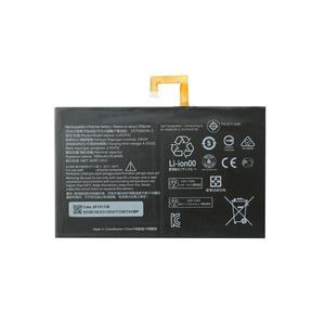 باتری تبلت مدل L14D2P31 ظرفیت 7000 میلی آمپر ساعت مناسب برای تبلت لنوو Tab 2 A10