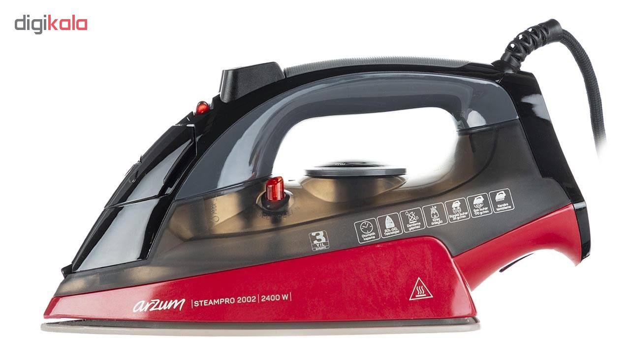 اتو بخار آرزوم مدل AR683
