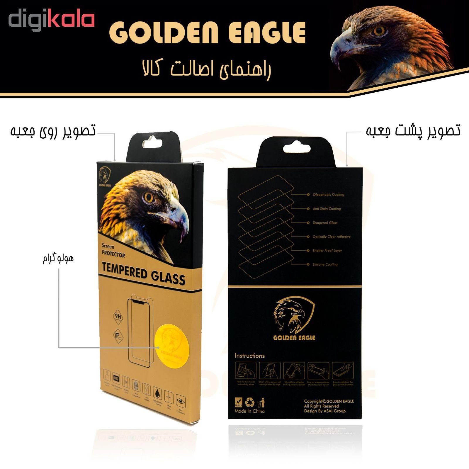 محافظ صفحه نمایش گلدن ایگل مدل GLC-X3 مناسب برای گوشی موبایل سامسونگ Galaxy M30 بسته سه عددی main 1 5