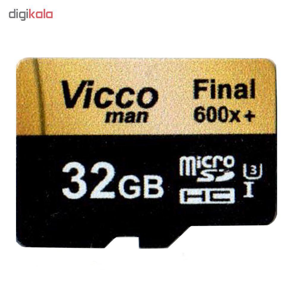 کارت حافظه microSDHC ویکومن مدل Extra 600X کلاس 10 استاندارد UHS-I U3 سرعت 90MBps ظرفیت 32 گیگابایت main 1 1