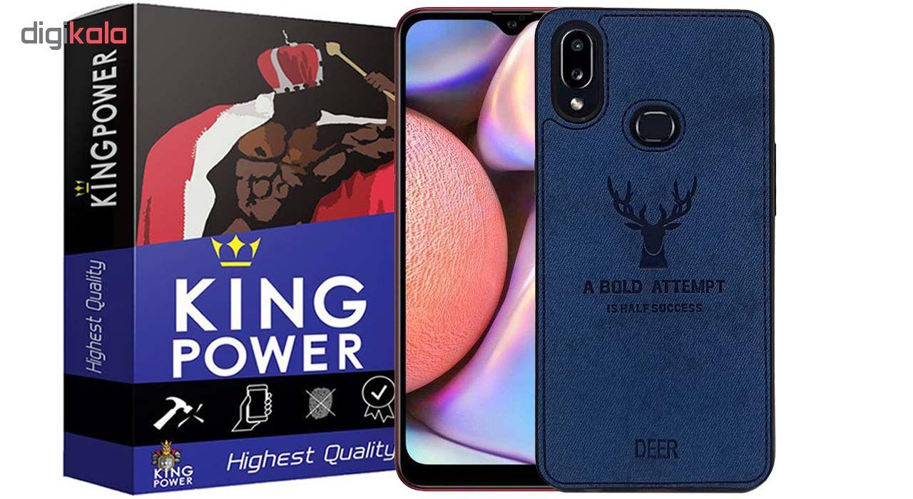 کاور کینگ پاور مدل D21 مناسب برای گوشی موبایل سامسونگ Galaxy A10S main 1 1