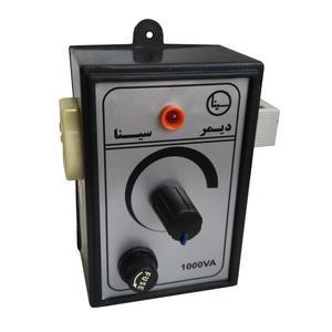 دیمر صنعتی سینا مدل DS1000
