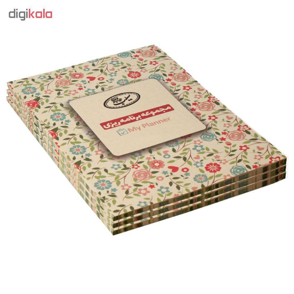 دفتر برنامه ریزی سیب مدل my planner بسته 3 عددی main 1 1