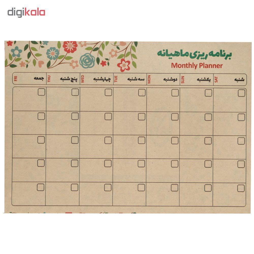 دفتر برنامه ریزی سیب مدل my planner بسته 3 عددی main 1 2