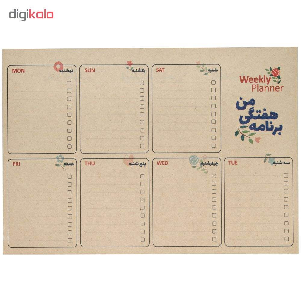 دفتر برنامه ریزی سیب مدل my planner بسته 3 عددی main 1 3
