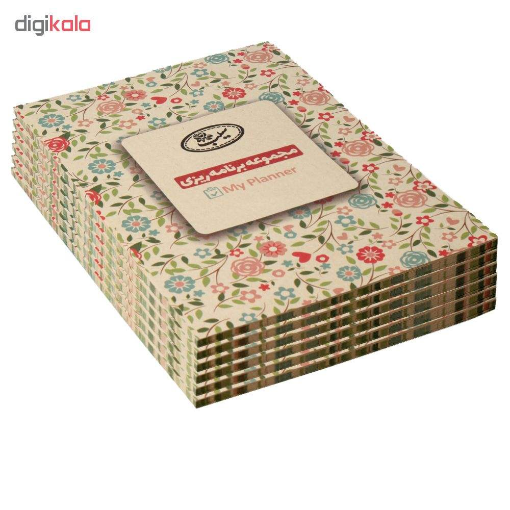 دفتر برنامه ریزی سیب مدل my planner بسته 6 عددی main 1 1