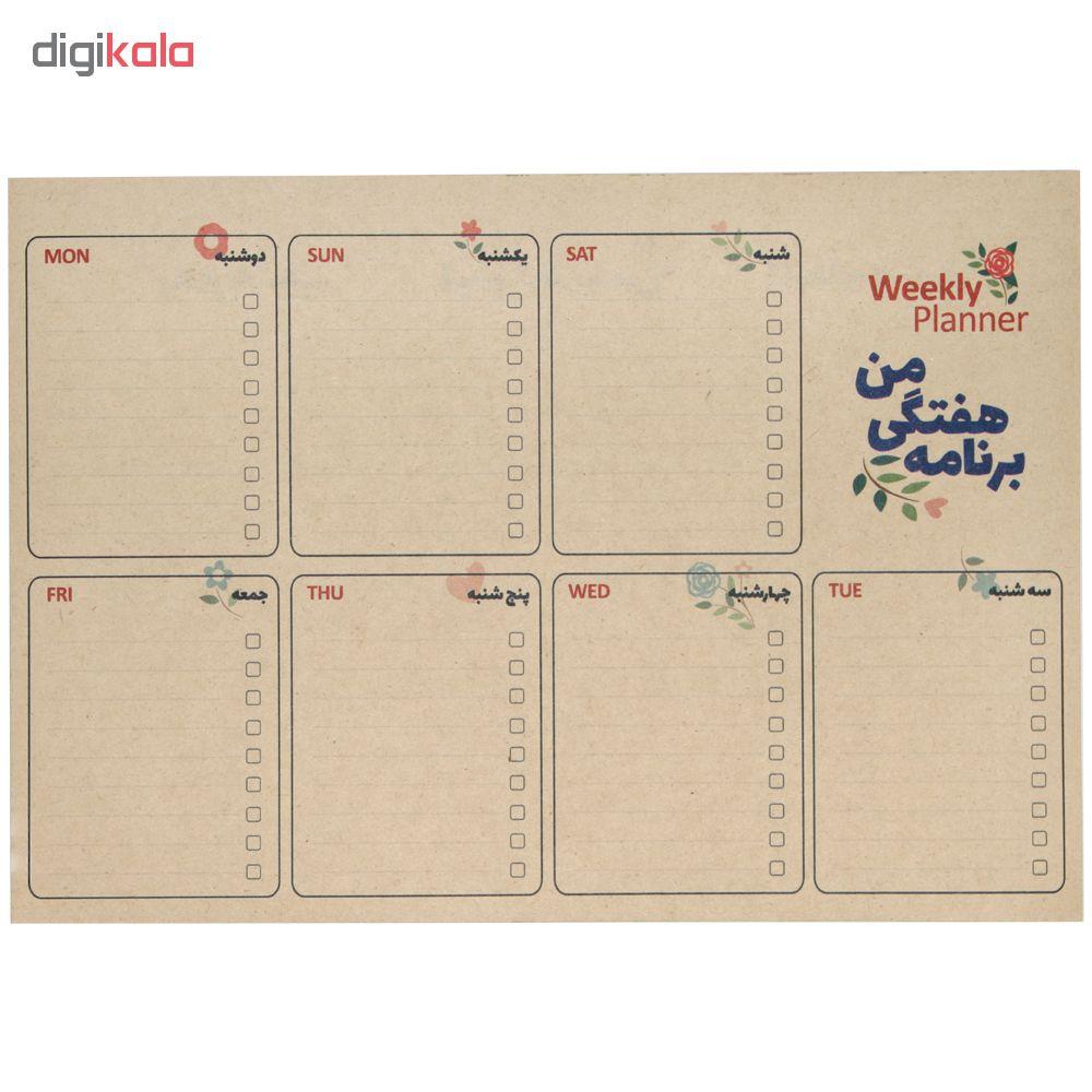 دفتر برنامه ریزی سیب مدل my planner بسته 6 عددی main 1 3