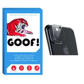 محافظ لنز دوربین گوف مدل G-001 مناسب برای گوشی موبایل اپل iPhone 11 Pro
