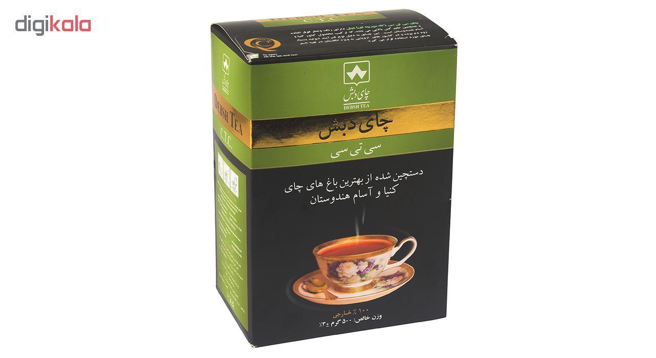 چای دبش مدل سی تی سی  مقدار ۵۰۰ گرم main 1 1