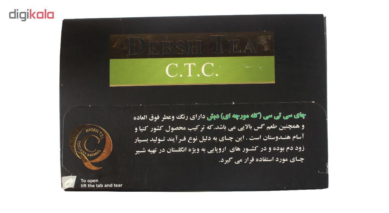 چای دبش مدل سی تی سی  مقدار ۵۰۰ گرم main 1 2