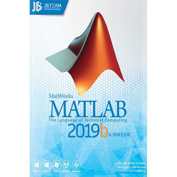 نرم افزار Matlab 2019b 64Bit نشر جی بی تیم