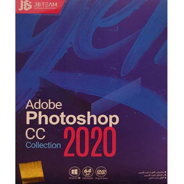 مجموعه نرم افزاری Adobe photoshop cc 2020 collection 64Bit نشر جی بی تیم