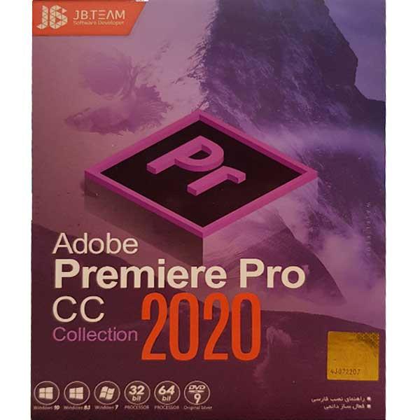 مجموعه نرم افزار Adobe premiere pro cc 2020 collection نشر جی بی تیم