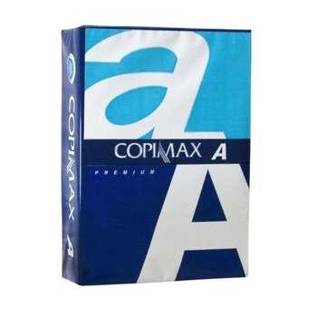 کاغذ A5 کپی مکس کد 1005 بسته 500 عددی