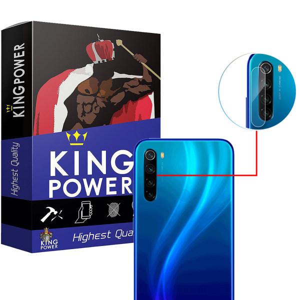 محافظ لنز دوربین کینگ پاور مدل KPL مناسب برای گوشی موبایل شیائومی Redmi Note8