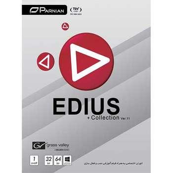 مجموعه نرم افزار EDIUS Collection نسخه Ver.11 نشر پرنیان