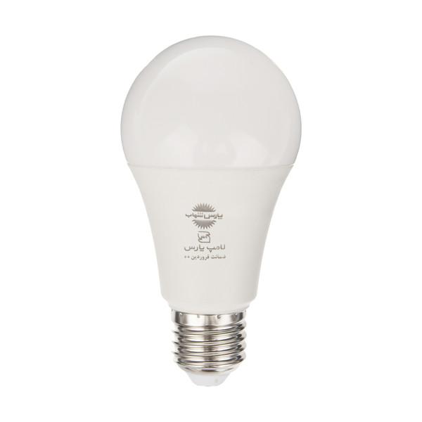 لامپ ال ای دی 11 وات دیمردار پارس شهاب مدل 001 پایه E27