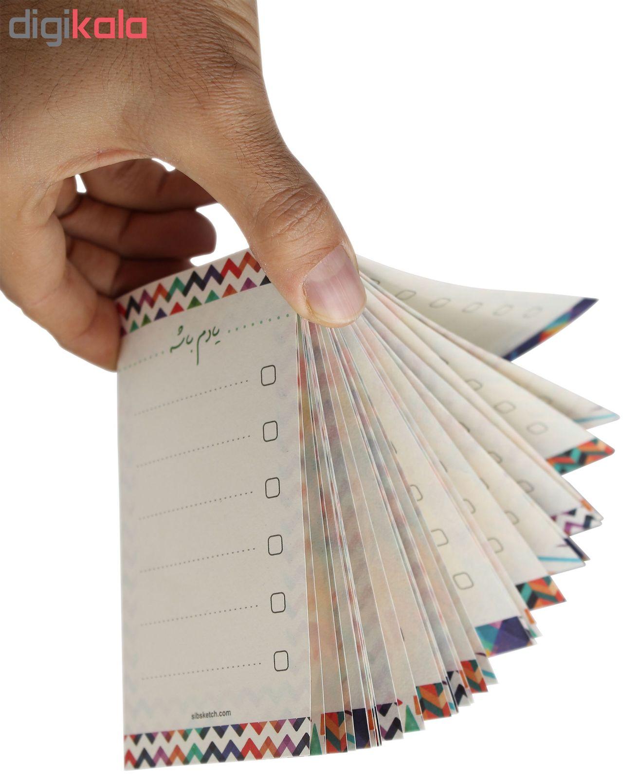 کاغذ یادداشت طرح یادم باشه مجموعه 90 عددی main 1 5