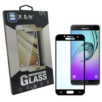محافظ صفحه نمایش سومکس مدل SAMA72016B مناسب برای گوشی موبایل سامسونگ Galaxy A7 2016