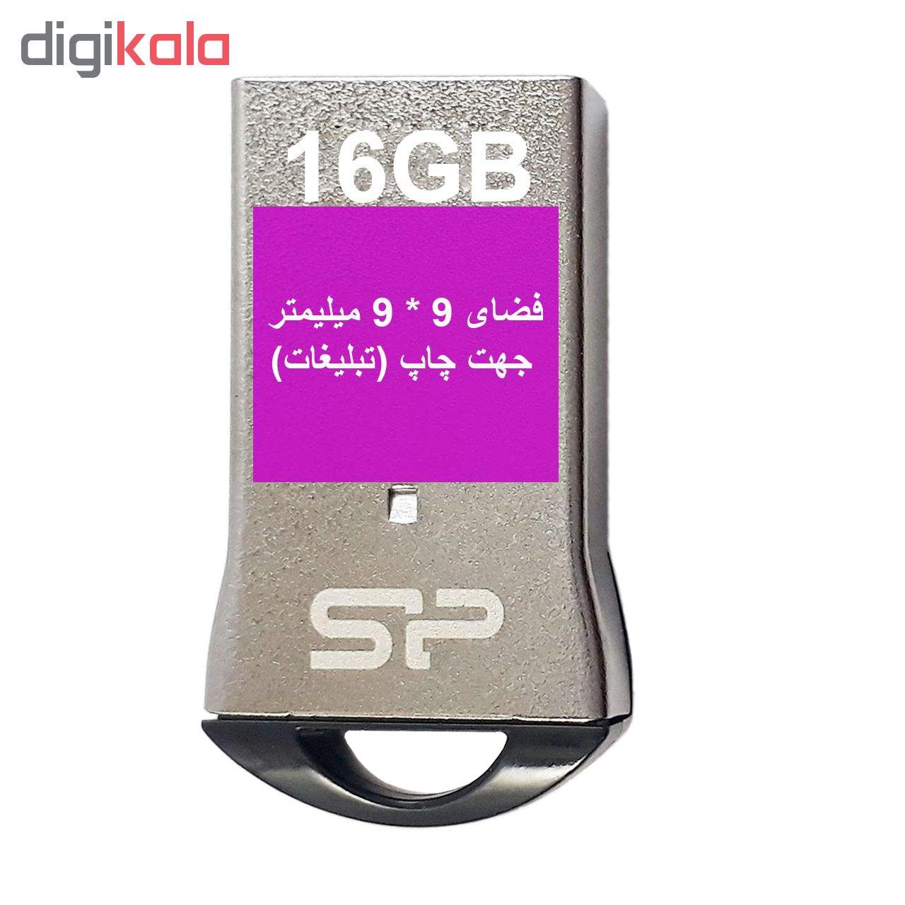 فلش مموری سیلیکون پاور مدل Touch T01 ظرفیت 16 گیگابایت main 1 4