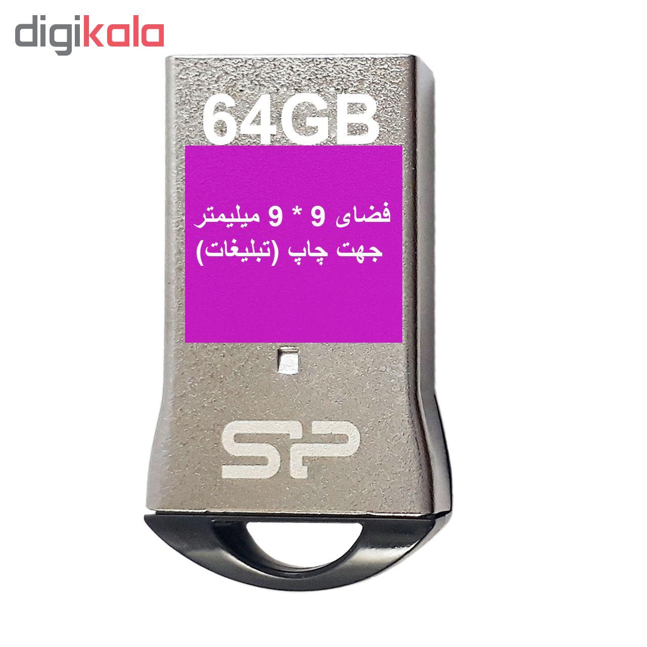 فلش مموری سیلیکون پاور مدل Touch T01 ظرفیت 64 گیگابایت  main 1 7