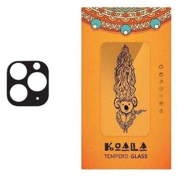 محافظ لنز دوربین کوالا مدل LEZ-001 مناسب برای گوشی موبایل اپل iphone 11 pro