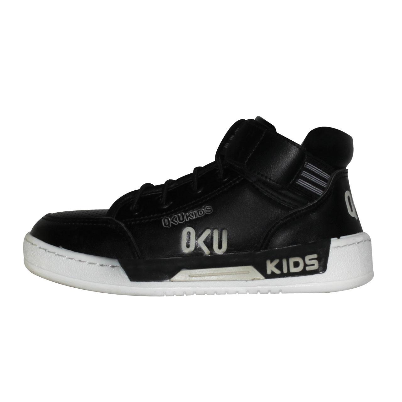 کفش مخصوص پیاده روی کیو کی یو کیدز مدل Hunter کد 01