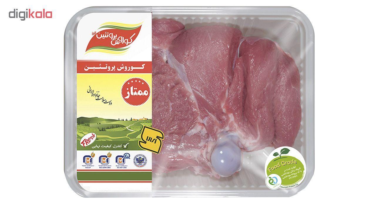 سردست گوسفند کوروش پروتئین البرز مقدار 1 کیلوگرم main 1 1