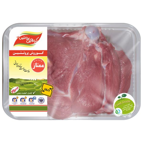سردست گوسفند کوروش پروتئین البرز مقدار 2 کیلوگرم