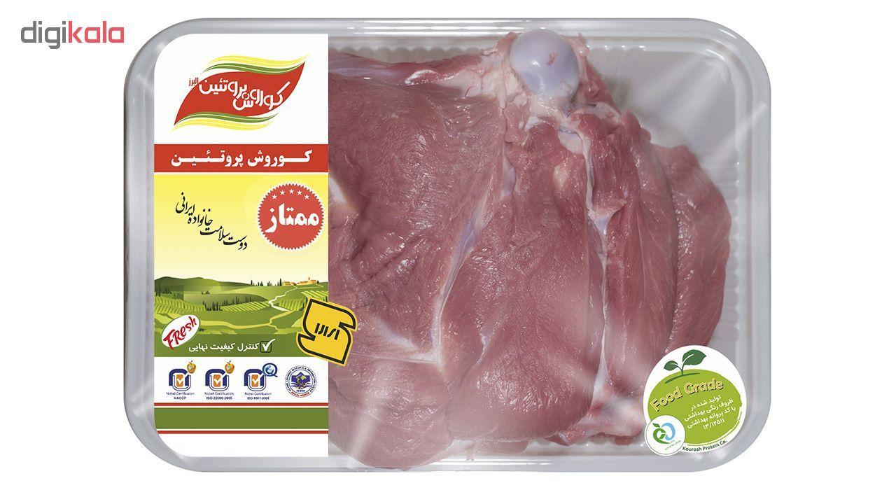 سردست گوسفند کوروش پروتئین البرز مقدار 2 کیلوگرم main 1 1