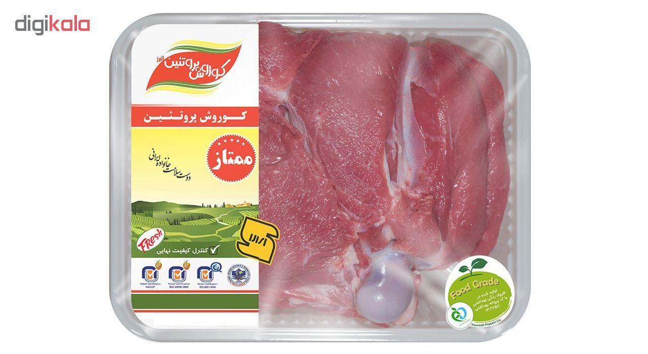 سردست گوسفند کوروش پروتئین البرز مقدار 1.5 کیلوگرم - ارز نیمایی main 1 1