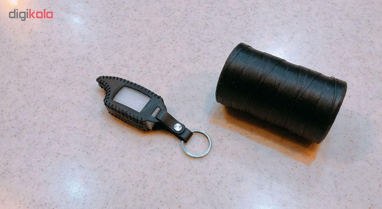 جاسوئیچی خودرو مدل LC-M421 مناسب برای دزدگیر ماجیکار main 1 5