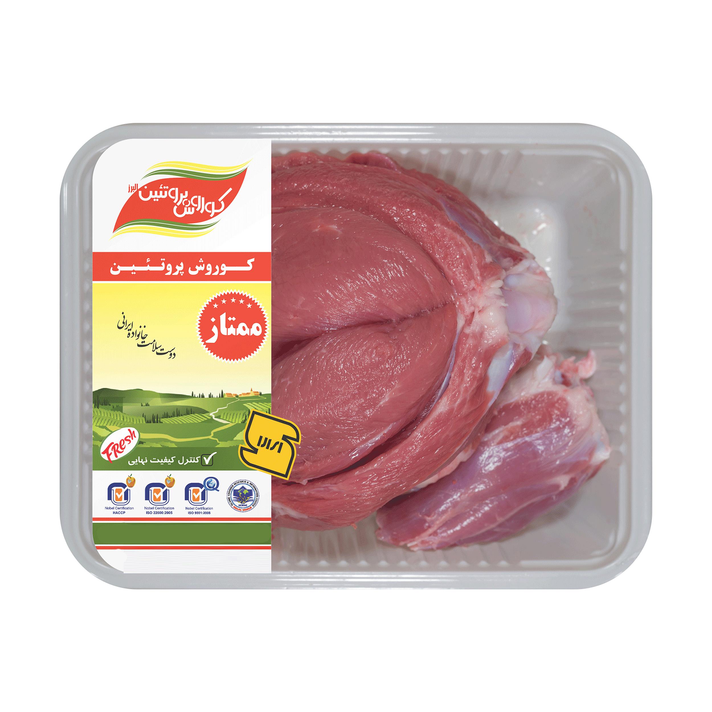 ران گوسفندی کوروش پروتئین البرز مقدار 1 کیلوگرم - ارز نیمایی thumb