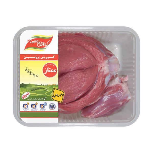 ران گوسفندی کوروش پروتئین البرز مقدار 1 کیلوگرم - ارز نیمایی