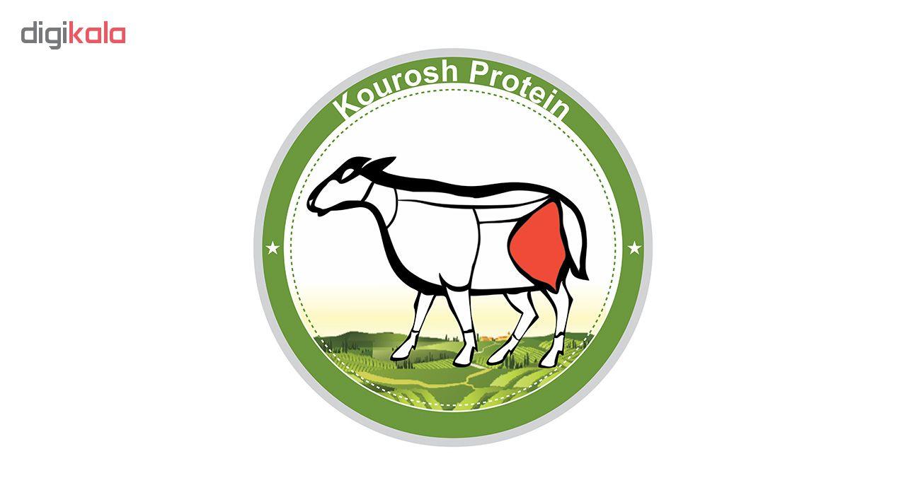 ران گوسفندی کوروش پروتئین البرز مقدار 1 کیلوگرم - ارز نیمایی main 1 3