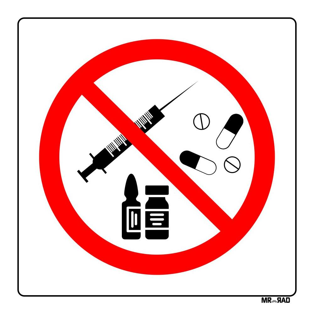 برچسب ایمنی FG طرح مصرف دارو و مکمل ورزشی ممنوع کد LR00146 بسته دو عددی