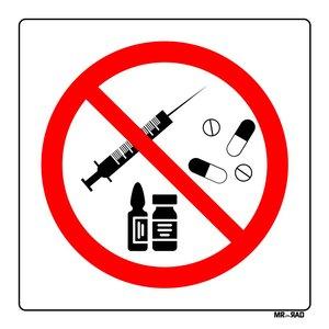 برچسب ایمنی مستر راد طرح مصرف دارو و مکمل ورزشی ممنوع کد LR00146 بسته دو عددی
