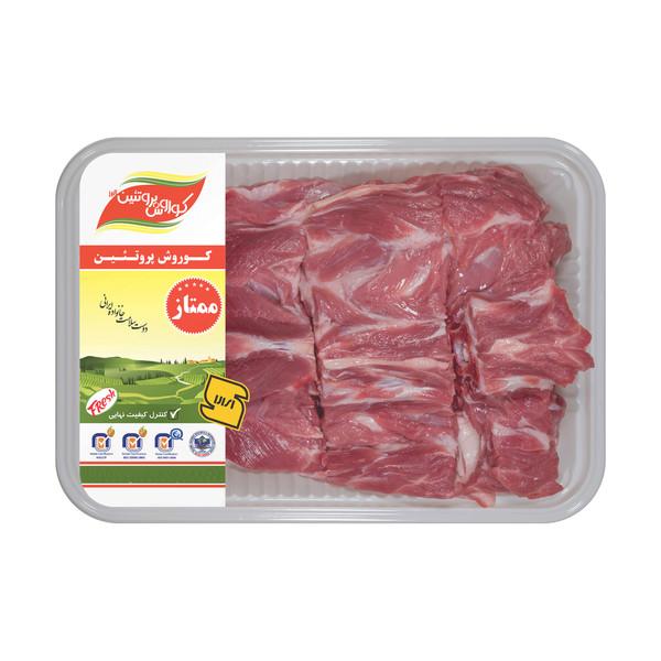 گردن گوسفندی کوروش پروتئین البرز مقدار 1 کیلوگرم - با ارز نیمایی