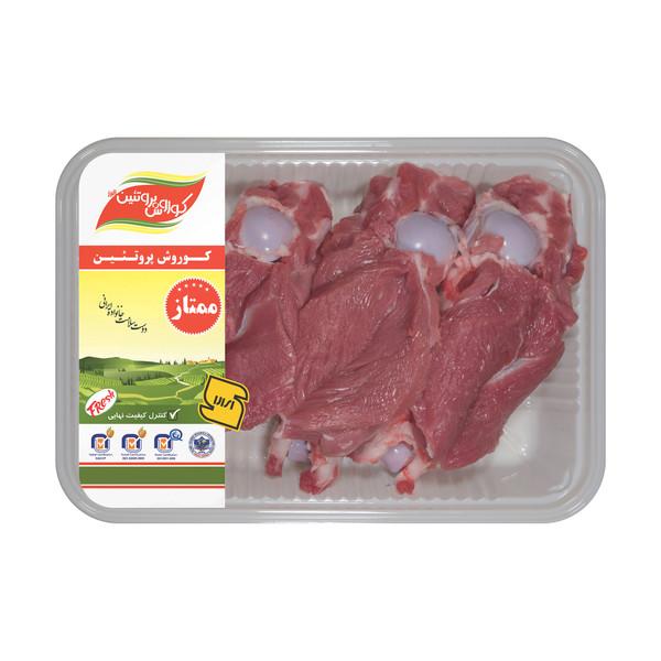 ماهیچه پلویی گوسفندی کوروش پروتئین البرز مقدار 800 گرم