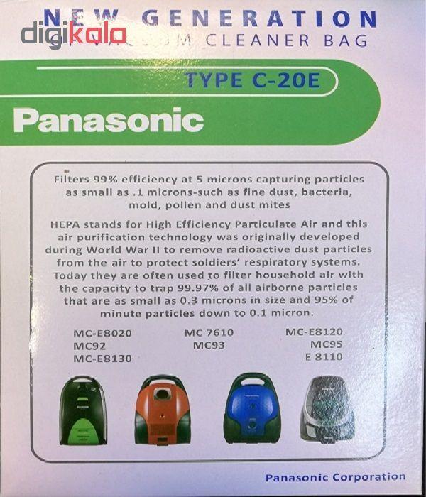 کیسه جاروبرقی مدل p21 بسته 5 عددی مناسب برای جاروبرقی پاناسونیک main 1 2