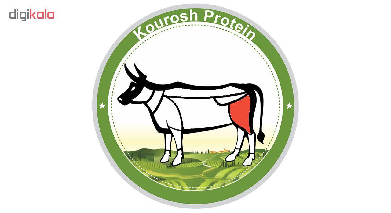 ران گوساله کوروش پروتئین البرز مقدار 1 کیلوگرم - ارز نیمایی main 1 2