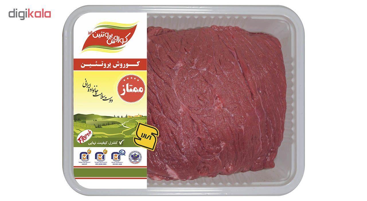 ران گوساله کوروش پروتئین البرز مقدار 1 کیلوگرم - ارز نیمایی main 1 1