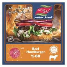 همبرگر 60 درصد گوشت کوروش پروتئین البرز بسته 4 عددی