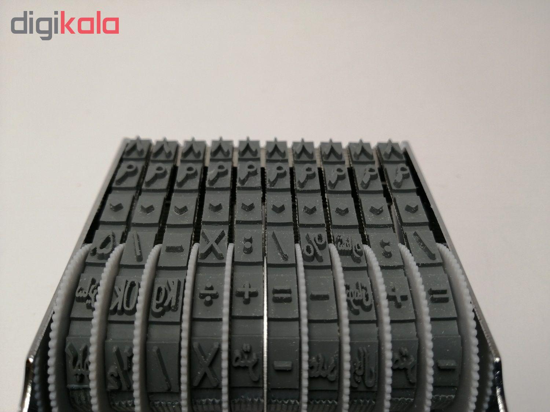 مهر شماره زن شاینی مدل N-210