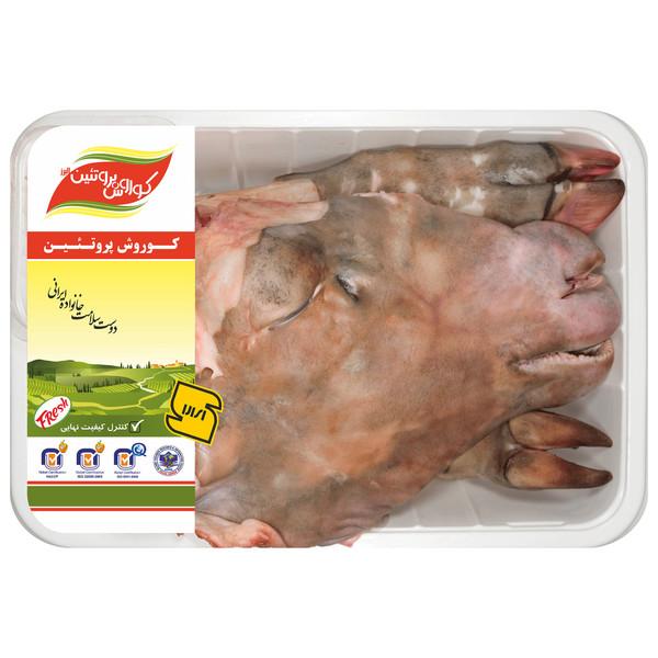 کله و پاچه گوسفند کوروش پروتئین البرز - نیم دست